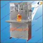 Semi-automatic cooking/edible oil filling machine, high precision and fast speed