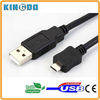 1M Micro USB Cable AM/BM