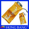 Promotional Bag,microfiber cleaning bag mobile phone pouch for iphone