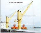 Goodcost marine gantry cranes,marine jib crane,marine ship crane