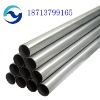 316 Stainless Welded Steel Pipe