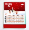 Promotional for Home decoration magnetic calendar