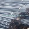 Hot Rolled Deformed Steel Bar ( HRB 335 )