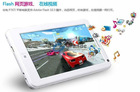 Teclast P76Ti Android 4.0 tablet pc A10 WIFI