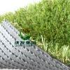 decoration grass