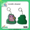 frog shape mobile screen cleaner