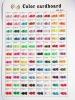 AB Color Sample Cardboard