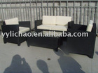 2012 cheap outdoor garden rattan furniture
