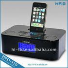Best Hotel Alarm Clock Radio Dock Speaker With CE/FCC Certificate