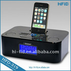 Best Hotel Alarm Clock Radio Dock Speaker With CE/FCC Certificate