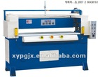 Precision Four-column Auto-translational Plane Foam Cutting Machine