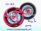 "6"" 3-WAYS COXIAL CAR SPEAKER"