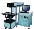 KM110 laser cutting machine
