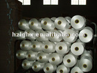 150D/48F Polyester Yarn DTY TRB NIM HIM