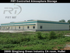 2000t Qingjiang Green Industry CA room, HuBei CA storage Projects