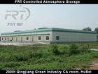 2000t Qingjiang Green Industry CA room, HuBei CA storage Projects