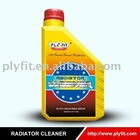 car care concentrated RADIATOR CLEANER