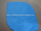 micro suede fabric used for watch