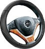 2012 Solid color car steering wheel cover