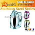Soy Milk Maker & Food Processor-DR280