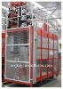 SC280GSN single cage frequency building hoist