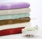 100% Cotton Terry Bath Towel Set