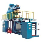 XL-PP Film Blowing Machine