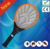 20.2 * 45 cm PS Rechargeable light shape electric mosquito catcher