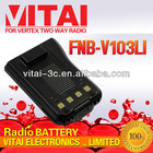 FNB-V103LI Walkie Talkie Battery for VX-231