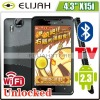 "4.3"" Android2.3 Dual sim dual camera Capacitive 3G GPS WIFI TV Bluetooth mobile phone"