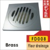 FD008 brass floor drain cover, drain cover,drainer, floor drainer, floor trap,drain trap,drain cover
