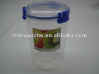Plastic food storage box