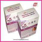 2011 printing paper medicine box