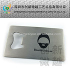 BO574 Popular Business Card Bottle Opener