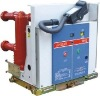 VIB -12 series of indoor high voltage vacuum circuit breaker