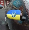 Ukraine side mirror sock flag