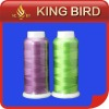 120D polyester embroidery thread