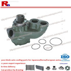 Water pump supplier water pump for F 10 F 10/300 water pump supplier buy water pump solar water pump