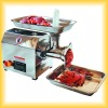 TH72001 Meat Grinder, Kitchenware