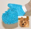 Pet Paw Cleaning glove