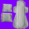 ultra thin special design sanitary napkin