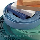Super hot selling Extruded PVC edge banding for furniture/Cabinet/MDF