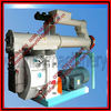 animal feed pellet making machinery