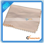 Camera Microfiber Lens Cleaning Cloth Yellow