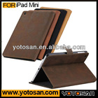 New Style Belt Clip Leather Case Cover For iPad Mini