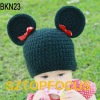 Lovely Animal shaped baby crochet beanies