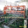 Perforated metal machine/manufacturer
