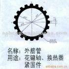2'' inside diameter rubber hose supply