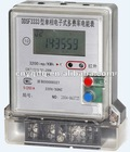 DDSF3333 single phase electronic energy meter
