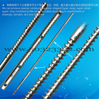 High-speed cutting tools, carbide broaches, tungsten steel broaches, broach high hardness